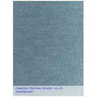Buy cheap Little fish scale french terry cloth from wholesalers