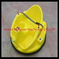 Wholesale 2015 customized adult UFO Bumper Car in Europe from china suppliers