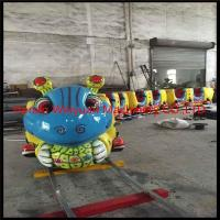 Buy cheap amusement kids insect electric track train for sale from wholesalers