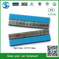 Buy cheap fe steel adhesive tape wheel balance weights from wholesalers