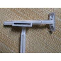 Wholesale Disposable Razor from china suppliers