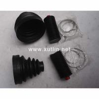 China CV Joint Boot Kit on sale