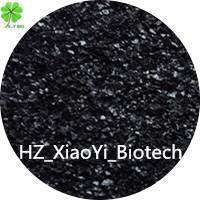 Buy cheap Humate Fertilizer Compound Fertilizer with Humate from wholesalers