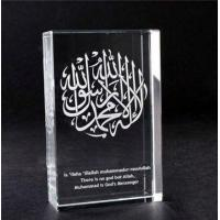 Wholesale 3D Laser Engraving Cube Shaped Crystal Religious Award from china suppliers