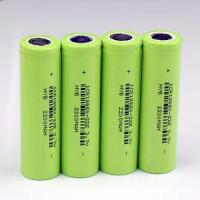 Buy cheap High Quality 2200 mAH Capacity Rechargeable 18650 Lithium Cell Battery for Powerbank from wholesalers