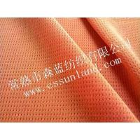 Buy cheap coolpass checkered birds eye cloth from wholesalers