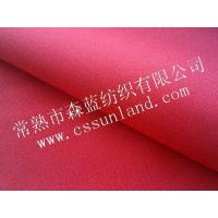 Buy cheap 30D + TPU composite fabric from wholesalers