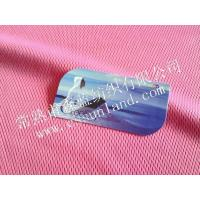 Buy cheap cooldry birds eye cloth from wholesalers