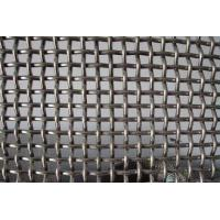 Plain Weave Square AISI304 Stainless Steel Wire Netting For Sieve