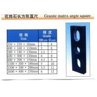 Buy cheap granite matrix angle square from wholesalers