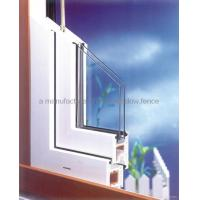 Buy cheap PVC windows from wholesalers