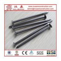 Wholesale Common Nails from china suppliers