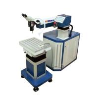 Buy cheap Laser mold welding machine from wholesalers