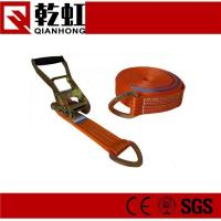 Wholesale Rathet straps TypeRLS01 from china suppliers