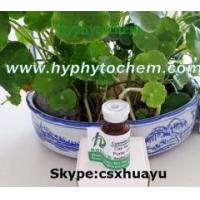 Wholesale cyanidin 3-glucoside from china suppliers