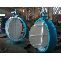 Buy cheap round air duct volume control damper from wholesalers