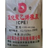 Wholesale CPE Used In PVC and Plastic CPE SE-1200 from china suppliers