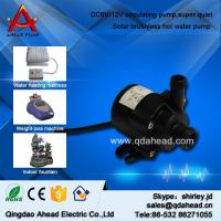 Buy cheap WATER PUMP AW200 12v DC Small Mini High Pressure Electric Water Pump from wholesalers