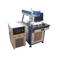 Wholesale YAG Laser Marking Machine LP-YAG75 from china suppliers