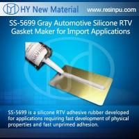 Buy cheap Silicone solutions SS-5699 Gray Automotive Silicone RTV from wholesalers