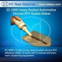 Buy cheap Silicone solutions SS-5900Heavy Bodied Automotive Silicone RTV Gasket Maker from wholesalers