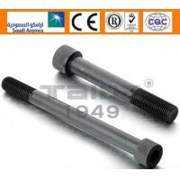 Wholesale DIN912 Din912 Socket cap fasteners from china suppliers