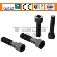 Buy cheap DIN912 Din912 Socket cap fasteners product