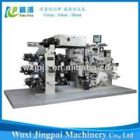 Wholesale KPR-2 Multi Color Rotary Label Printing Machine from china suppliers