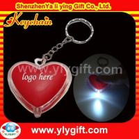 Buy cheap Keychain plastic red heart shaped keyrings from wholesalers