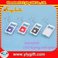 Buy cheap Wholesale LED keyring with torch with custom logo for promotion gift KC-00595 product