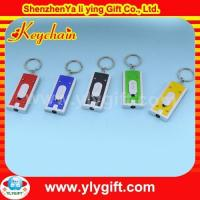 Buy cheap wholesale keyring with torch with custom logo for promotion gift kc-00591 product