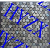 Buy cheap Hexagon HEX00GE product
