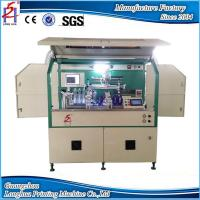 Wholesale Screen Printing Machine Product Automatic Single Cylinder UV Screen Printer from china suppliers