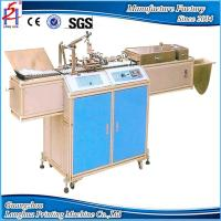 Buy cheap Product LH-ZWY/01BG Automatic Tube,Pen Printing Machine from wholesalers