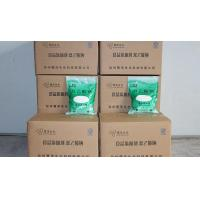 Wholesale Chemical Product from china suppliers