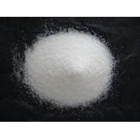 Buy cheap Polymer flocculant Polyacrylamide from wholesalers
