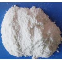 Buy cheap Agrochemicals and fertilizers Edetate disodium dehydrate from wholesalers