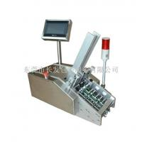 Wholesale Card counting machine applications Game cards machine from china suppliers
