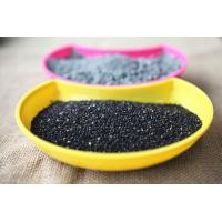 Buy cheap Puffed Cereal Powder Black Sesame Powder from wholesalers