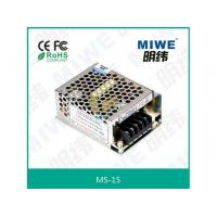 Wholesale Enclosed type din rail installation MS-15 from china suppliers