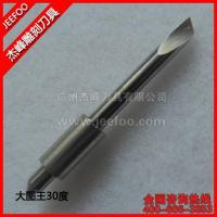 Buy cheap 30 Degree Graphtec 15U Blade Graphtec Plotter Knife from wholesalers