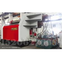 Buy cheap Four roller plate bending rolls series from wholesalers