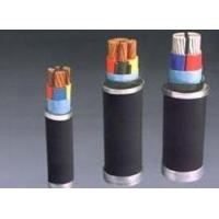Wholesale Flame-retardant and non flame-retardant PVC insulation and PVC sheath control cable from china suppliers