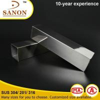 Buy cheap Stainless Steel Tube Polished Stainless Steel Square Tube from wholesalers