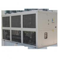 Buy cheap Screw type chiller Air-cooled Screw Type chiller from wholesalers