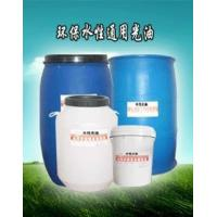 Wholesale WATER-BASE UNIVERSAL VARNISH GB900-B from china suppliers