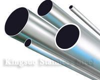 Buy cheap stainless steel weld tube from wholesalers