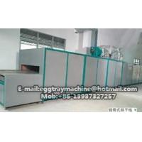 Buy cheap Paper product drying line Single layer metal egg tray dryer from wholesalers