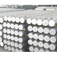 Buy cheap Aluminium bar product