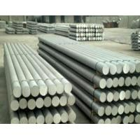 Buy cheap Aluminium alloy Bar product
